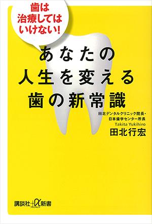 publicity_book01